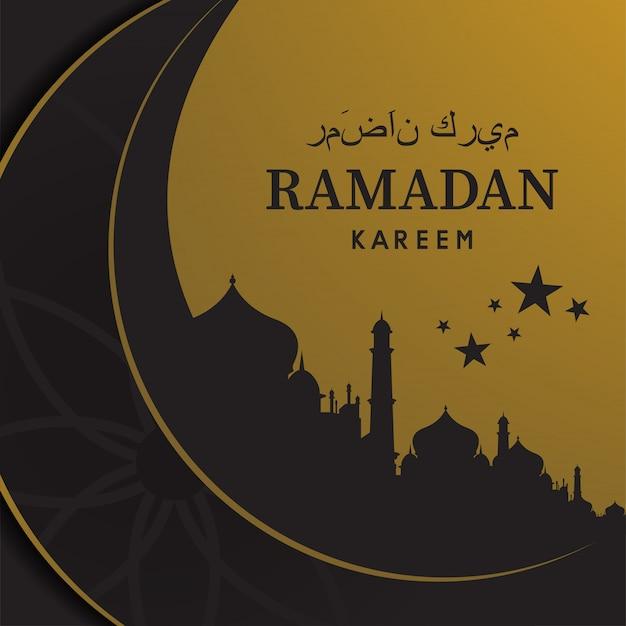 Рамадан карим дизайн баннера. исламский фон. иллюстрация
