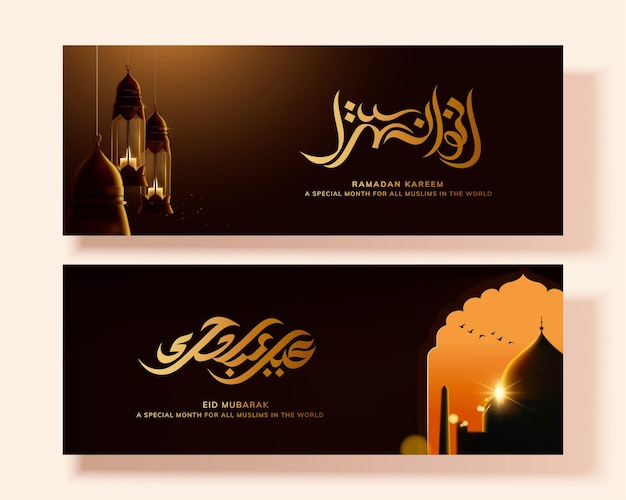 Ramadan kareem banner set with hanging lamps and mosque banner