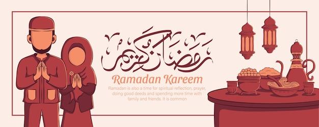 白い背景の上の手描きのイスラムイラスト飾りとラマダンカリームバナー。