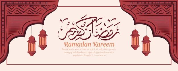 라마단 카림 배너 손으로 흰색 바탕에 이슬람 그림 장식을 그려.