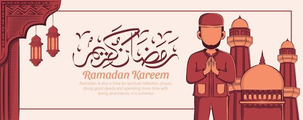 라마단 카림 배너 손으로 그려진 이슬람 그림 장식