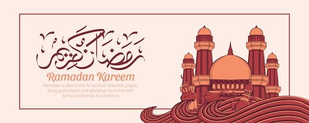 手描きのイスラムイラスト飾りとラマダンカリームバナー