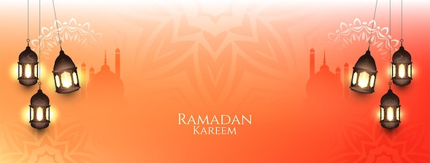Ramadan kareem  banner with lanterns