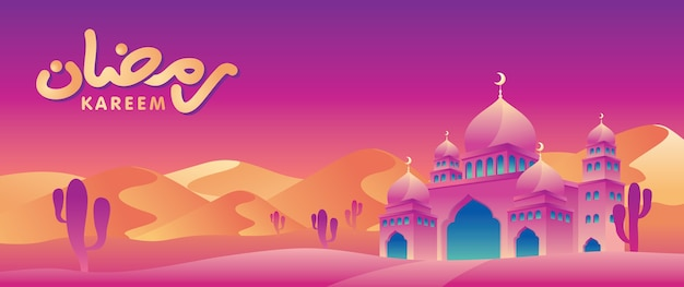 Ramadan kareem  banner with mosque and desert background