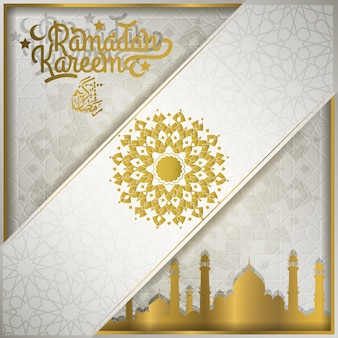 Ramadan kareem beautiful floral greeting card and arabic calligraphy