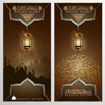 Ramadan kareem beautiful greeting banner template islamic vector design