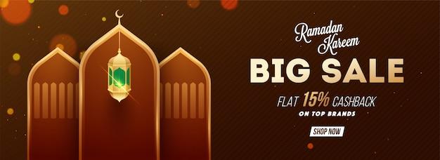 Рамадан карим большая распродажа 50% кешбэк, веб-заголовок или дизайн баннера