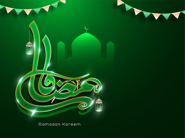 Ramadan kareem calligraphy in arabic language with lights effect and lanterns Premium Vector