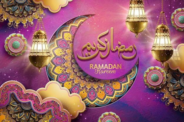 フクシアの背景に三日月とアラベスクのラマダンカリーム書道デザイン、アラビア語で書かれたラマダンはあなたに寛大かもしれません
