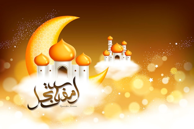 Ramadan kareem calligraphy design with cute yellow onion dome mosque on bokeh shimmering background