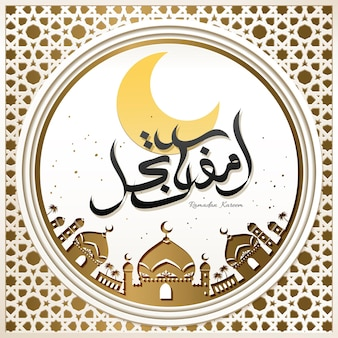 Ramadan kareem calligraphy design with golden mosque and arabesque background