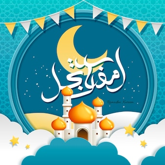 Ramadan kareem calligraphy design with lovely mosque and arabesque background, blue and white tone