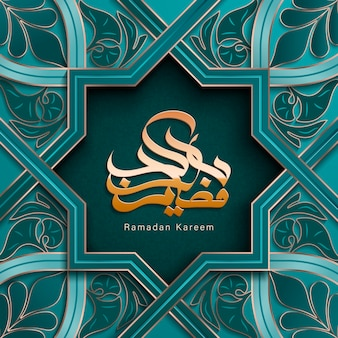Ramadan kareem calligraphy in glossy golden color on turquoise arabesque background