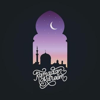 Рамадан карим каллиграфии. рукописная поздравительная открытка.