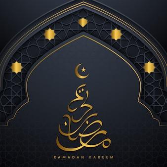 Ramadan kareem calligraphy islamic greeting card