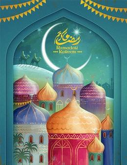 Ramadan kareem calligraphy means happy holiday