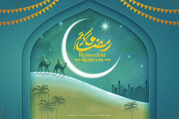 Ramadan kareem calligraphy means happy holiday