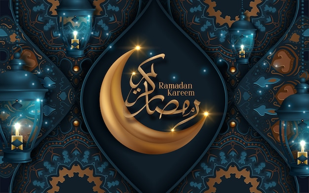 Ramadan kareem calligraphy with beautiful arabesque pattern and hanging lanterns