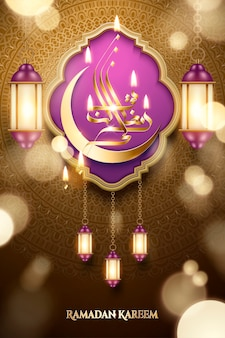Ramadan kareem calligraphy with crescent and fanoos isolated on golden glittering background
