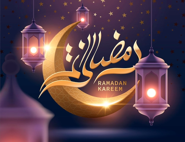 Ramadan kareem calligraphy with crescent