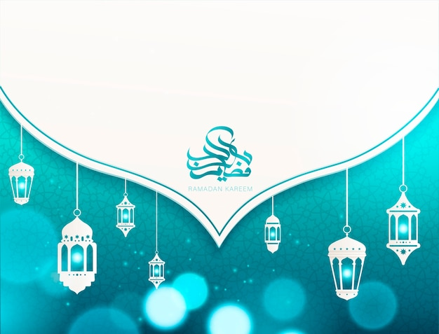 Ramadan kareem calligraphy with decorative fanoos and copy space for greeting words, blue and white colors