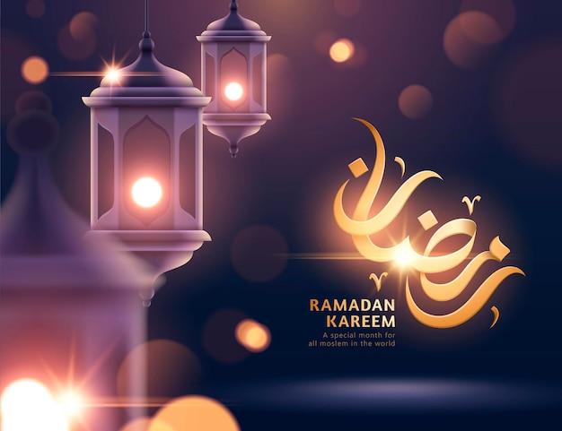 Ramadan kareem calligraphy with hanging lanterns