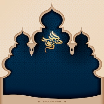 Ramadan kareem calligraphy  with mosque silhouette in paper art style and copy space for greeting words