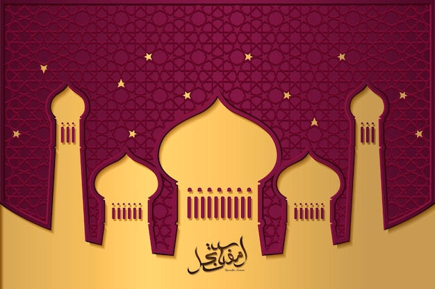 Ramadan kareem calligraphy with onion dome mosque silhouette in burgundy red and golden color