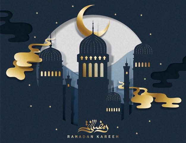Ramadan kareem calligraphy with paper art mosque