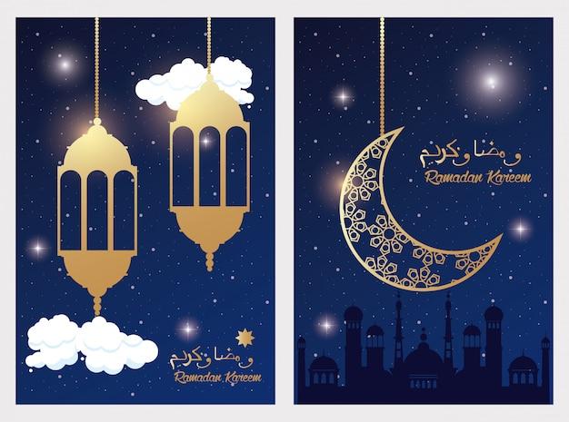Ramadan kareem card with golden lanterns and taj mahal