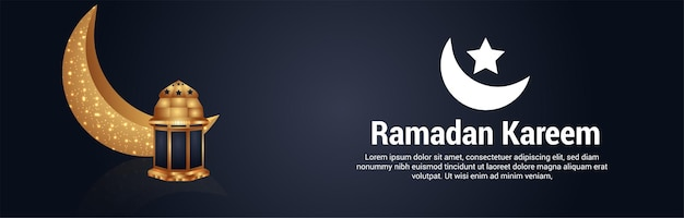 現実的なベクトルの黄金の月とランタンとラマダンカリームお祝いバナー