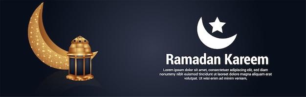 Ramadan kareem celebration banner with realistic vector golden moon and lantern
