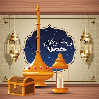 Ramadan kareem celebration card with chest and lantern