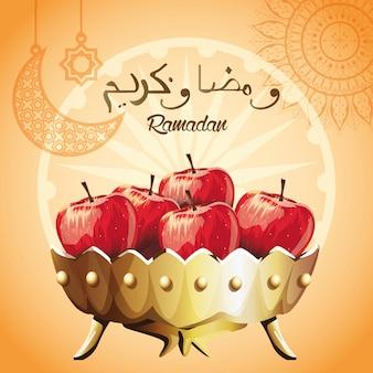 Ramadan kareem celebration card with golden bowl and apples