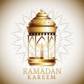 Ramadan kareem celebration card with lantern hanging