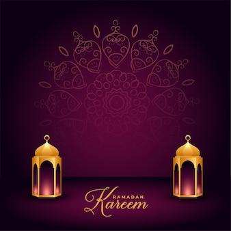 Ramadan kareem celebration card with realistic islamic lanterns
