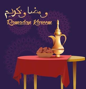Ramadan kareem celebration card with teapot in table