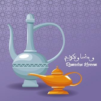 Ramadan kareem celebration card with teapot