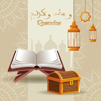 木製のたんすと本とラマダンカリームお祝いカード