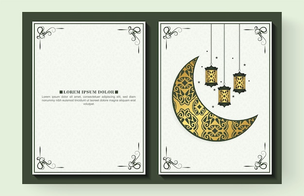 Поздравительная открытка празднования рамадана карима