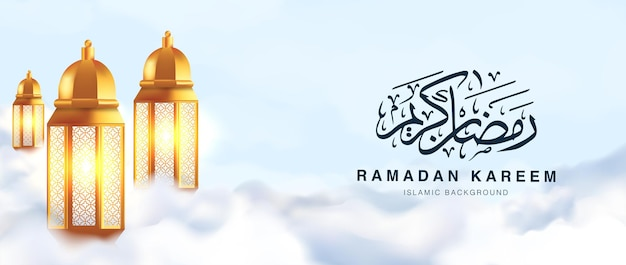Шаблон празднования рамадана карима, украшенный реалистичным фонарем, плавающим на облаках исламский баннер ид мубарак