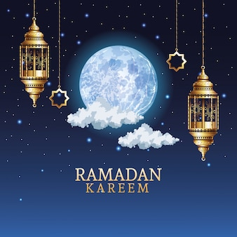 Ramadan kareem celebration with golden lanterns hanging illustration