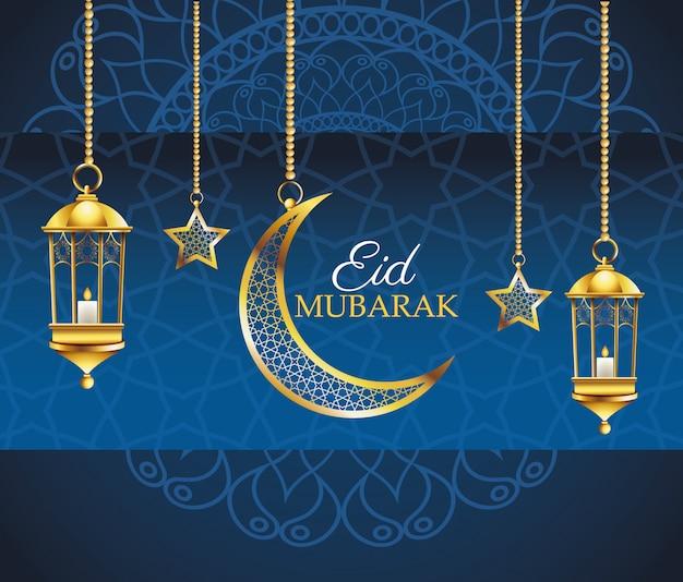 星と月吊りイラストのラマダンカリームお祝い
