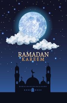 Ramadan kareem celebration with taj mahal