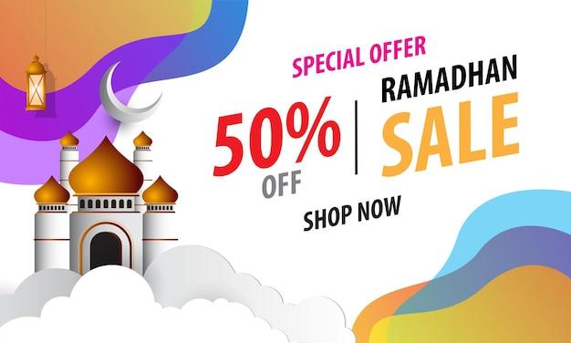 초 롱과 초승달 라마단 카림 다채로운 판매 배너