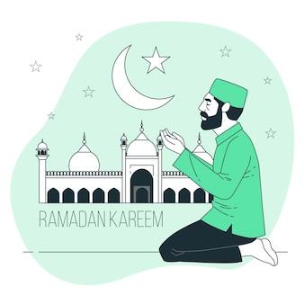 Ramadan kareemconcept illustration