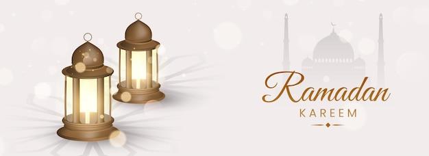 Ramadan kareem concept with 3d illuminated lanterns on white silhouette mosque background.