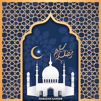 Рамадан карим концепция с фоном каллиграфического текста