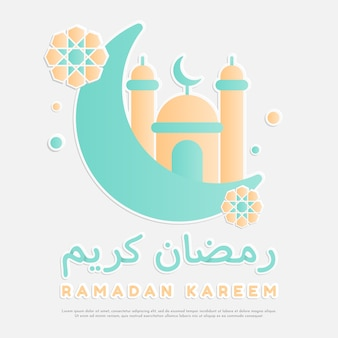 Рамадан карим концепция с исламскими геометрическими узорами.