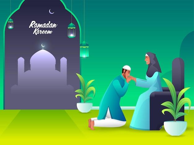 彼の母の手にキスするイスラム教徒の男性とラマダンカリームの概念